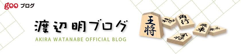 ブログ 将棋